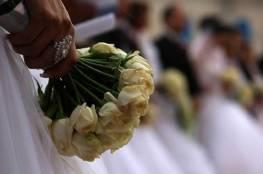 """غزة: """"الشباب والرياضة"""" تطلق رابط لتسجيل الشباب المقبلين على الزواج"""