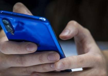 كيف تتجنب تجسس هاتفك الذكي عليك؟