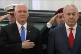 """بنس لـ""""نتنياهو : افتخر بوجودي في """"القدس عاصمة إسرائيل"""""""