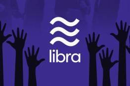 """""""فيسبوك"""" تلمح إلى إمكانية التراجع عن إطلاق عملة """"ليبرا"""""""