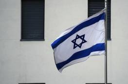 """السفارة الإسرائيلية في الخليج """"تفاجئ"""" متابعيها بمقطع فيديو هو الأول في التاريخ"""
