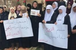 تسليم مذكرة للصليب الأحمر للمطالبة بتسليم جثامين الشهداء المحتجزة