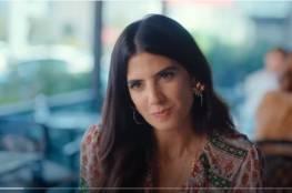 شاهد : مسلسل عروس بيروت الجزء الثاني الحلقة 31 و 30