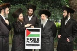 بيان لحاخامات في لندن يتبرأ من الصهيونية وأفعال ضد المسلمين في المملكة المتحدة
