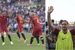 فيديو..روما يودع توتي بفوزٍ مثير على جنوى