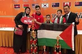 """طفل فلسطيني يحقق المركز الاول في مسابقة """"IMA"""""""