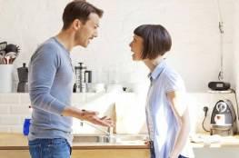ما هي أسباب المشكلات المالية بين الزوجين ؟
