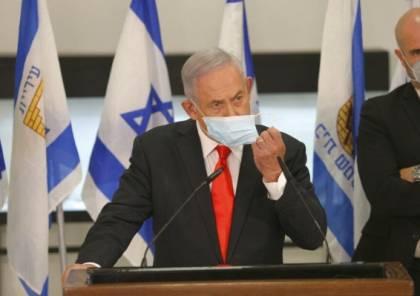 نتنياهو : سنسحب الجوازات والهويات من الفلسطينيين الذين دخلوا تحت سقف اوسلو ونطردهم