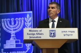 """وزير الخارجية الاسرائيلي يلوح بإزالة الضم عن الأجندة.. ويقول: """"لا أحد منشغل بالضم الآن"""""""