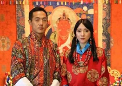 زواج أميرة مملكة بوتان