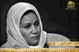 الجاسوسة انشراح في إسرائيل: غيرت اسمها وديانتها وأصبحت طباخة