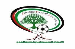 تعديل موعد ومكان إقامة مباراة شباب يطا وشباب دورا في دوري الوطنية