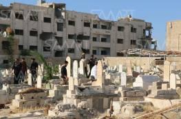 نبش مقبرة اليرموك في سوريا..قوات روسية أخرجت العديد من الجثامين بحثاً عن رفات جندي إسرائيلي