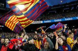 فلسطين تطالب نادي برشلونة بإعادة النظر في قراره