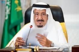 السعودية: الملك سلمان يصدر 8 قرارات جديدة