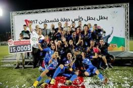 شباب رفح أكثر الأندية إحرازاً للألقاب في فلسطين
