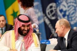 بوتين يبحث مع محمد بن سلمان فرص استخدام اللقاح الروسي ضد كورونا في السعودية