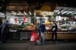 اسرائيل: فتح المطاعم والمقاهي واستكمال عودة المدارس ابتداءً من الاحد المقبل