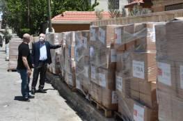 غزة: الإعلان عن وصول مساعدات تركية لمواجهة كورونا