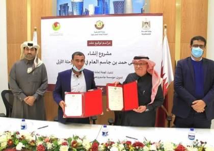 """بتكلفة تقدر بـ5 ملايين$.. العمادي يوقع عقد إنشاء مستشفى """"الشيخ جاسم بن حمد"""""""