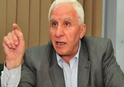 الاحمد: ننتظر رد حماس منذ بداية أكتوبر.. ولا اجتماع للأمناء العامين قبل إصدار مرسوم الانتخابات