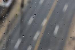 الدفاع المدني للسائقين: احذروا