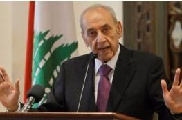 بري: لبنان يرفض الاستثمارات على حساب القضية الفلسطينية