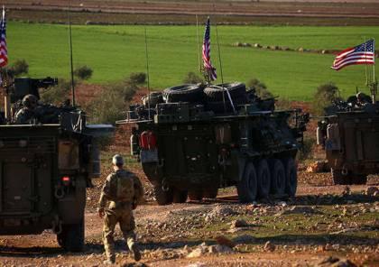 بدء الولايات المتحدة سحب قواتها من سوريا