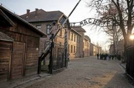"""العثور على ألبوم مصنوع من جلد أحد ضحايا """"معسكر الموت"""" النازي"""