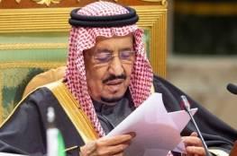 العاهل السعودي يجري عملية جراحية ناجحة