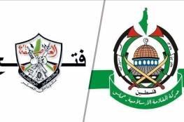 """فتح تتهم حماس بالاصرار على """"الانفصال"""" بعد تعديل لجنتها الحكومية في غزة"""