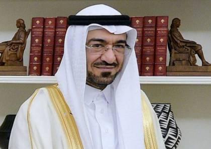 سعد الجبري .. قصة مسؤول سعودي اختلس 13 مليار ريال