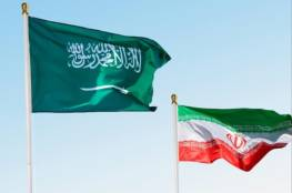 إيران تعلن إحراز تقدم في المفاوضات مع السعودية