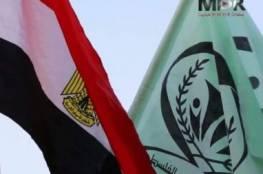 حركة الائتلاف الوطني الفلسطيني تدين  عملية كمين زلزال١٣ الارهابية و تنعي شهداء الجيش المصري