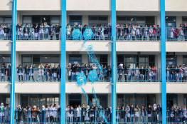 تعليق جزئي للدوام في مدارس أونروا بغزة الأحد