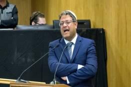 بن غفير يقترح تعديلًا على قانون العقوبات ويجعله شرطًا لدخول الائتلاف