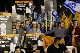 كبار حاخامات الصهيونية لأتباعهم : افعلوا كل شيء لإحباط حكومة كهذه