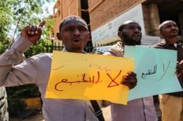 السودان: الإعلان عن تجمع شعبي لمقاومة التطبيع مع الاحتلال