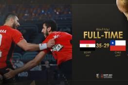منتخب مصر يتغلب على منتخب تشيلي في افتتاح كأس العالم لكرة اليد