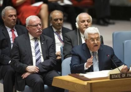 جهات أوروبية تعمل على بلورة رزمة خطوات ردا على قيام إسرائيل بضم المستوطنات وهي كالتالي ..