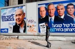 انتخابات رابعة: استطلاعات الرأي تكشف عدم قدرة أي معسكر من تشكيل حكومة