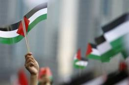 فلسطين والمغرب شراكة استراتيجية تحقق الاهداف المشتركة
