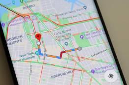 """""""غوغل مابس"""" تعرض قريباً المسارات الأكثر مراعاة للبيئة"""