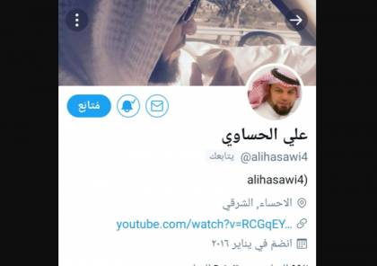 سبب وفاة الشيخ علي الحساوي .. هل هو مسلم أم شيعي ؟