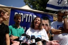 """شقيق الجندي شاؤول المحتجز بغزة لحكومة إسرائيل: أمامك اليوم """"صفقة حقيقية"""" لإعادة المفقودين"""