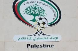 موعد انتخابات الاتحاد الفلسطيني لكرة القدم