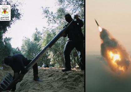 """سرايا القدس تصدر بيان عسكري هام حول معركة """"صيحة الفجر"""" البطولية"""