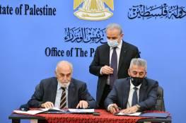 تحت رعاية رئيس الوزراء: توقيع مذكرة لاستكمال إعداد المخطط الوطني التنموي المكاني