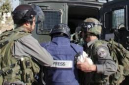 """""""اللجنة الوطنية"""": """"اليونسكو"""" تراقب عن كثب انتهاكات الاحتلال ضد الإعلام الفلسطيني"""