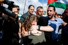 صور: الافراج عن رمز المقاومة الفلسطينية عهد التميمي صباح اليوم